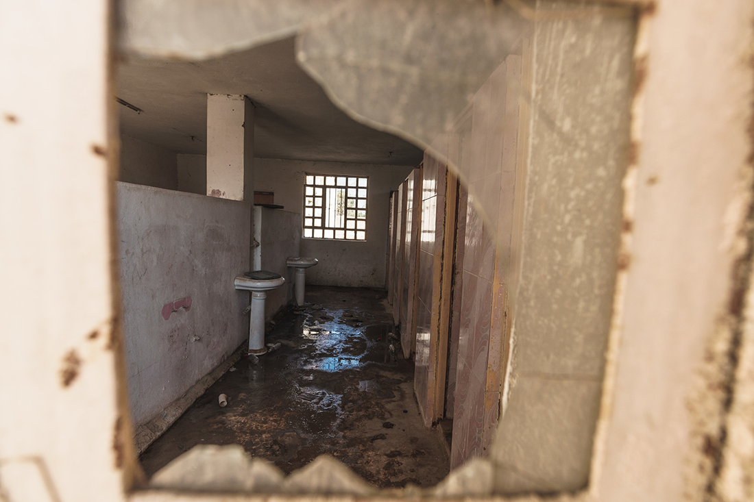 Iraq toilets Mosul - Back To School